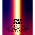 日本を代表する気鋭のクリエイターが「スター・ウォーズ」を表現!―「STAR WARS THE LAST JEDI ART SHOW TOKYO」開催決定
