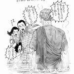 「テルマエ・ロマエ」ルシウス(!?)と時空を超えたコラボ!―宮沢りえ主演『湯を沸かすほどの熱い愛』にコメント続々