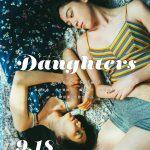 現代の女性の揺れ動く心情にフォーカスしたヒューマンドラマ―『Daughters』〈ポスター&追加キャスト〉解禁