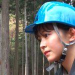Seventeen専属モデルの久間田琳加が林業を初体験!―「BACK TO SCHOOL」2月19日放送