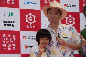 『ぼくのおじさん』 大西利空、須藤泰司