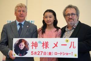 左から、ギュンテル・スレーワーゲン駐日ベルギー王国大使、内田未来、ジャコ・ヴァン・ドルマル監督