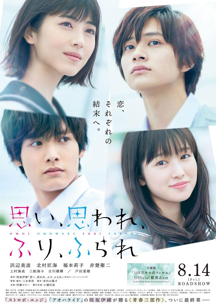 キロ 万 髭 の 男 dism フィルム official 115