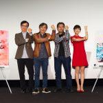 「プロメア」初の応援上映に、サプライズゲストの佐倉綾音「応援上映っていう文化が好きで通い詰めていた時期があった」―第32回東京国際映画祭『プロメア』トークイベント