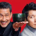 舞台となった大阪・堺市を映画の映像を盛り込んで紹介―『嘘八百』×堺市タイアップ映像が劇場で上映決定