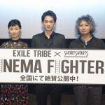 町田「山田孝之さんのように何でも出来る役者になりたい」―『CINEMA FIGHTERS』舞台挨拶に町田啓太、玄理ら登壇