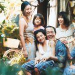 演技派俳優たちが魅せる圧巻の演技に息をのむ・・・―是枝裕和監督最新作『万引き家族』予告編解禁