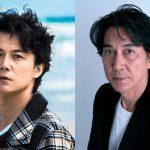 是枝裕和監督が「そして父になる」以来2度目の福山雅治とタッグを組む最新作、9月公開!