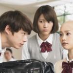 桐谷美玲が衝撃の坊主頭!「ヒロイン失格」で見せる体をはった演技
