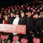 窪田正孝「今年こそは奥さまと一緒に」染谷将太を誘うも「えー・・・」―『初恋』ジャパンプレミア