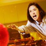 現代日本が抱えるお金の問題に天海祐希が受けて立つ!?―『老後の資金がありません!』〈予告映像〉解禁