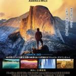 小澤征悦が案内人を務めアメリカ国立公園をめぐる究極のオフトレイル・アドベンチャー、5月公開!