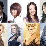 水樹奈々、杉田智和ら豪華声優陣が集結した「スノーホワイト/氷の王国」日本語吹替え版予告編公開!