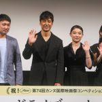 濱口竜介監督「日本に素晴らしい俳優がいるんだということを示してきたい」―『ドライブ・マイ・カー』壮行会イベント