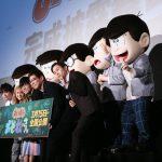 おそ松さん役の櫻井「みなさんを笑顔にできる映画です」―『えいがのおそ松さん』完成披露舞台挨拶に櫻井孝宏ら登壇