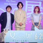 LiSAによる主題歌の生披露に山﨑賢人「本当に最高でした」―『夏への扉 ―キミのいる未来へ―』公開直前イベント