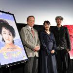 富田靖子「いても立ってももいられず」―第32回東京国際映画祭『さびしんぼう』Q&A