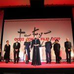 倍賞千恵子「どこかでお兄ちゃんが見てるのかな」―第32東京国際映画祭オープニングセレモニー
