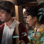 3度目の共演に永野芽郁「関係性がゴウちゃんと淑子と似ている感じがあって」―『キネマの神様』〈本編映像〉解禁