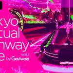 """3DCG空間で行う""""フルバーチャルファッションショー""""『Tokyo Virtual Runway Live by GirlsAward』JO1が初出演"""