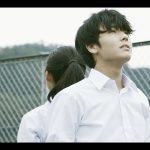 Sano ibuki書き下ろし楽曲に寄川歌太、木下渓が出演!―『滑走路』〈主題歌MV〉解禁