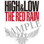 フォトブック、キャラクターブック、ステッカーなどファン必携のアイテムが勢ぞろい―『HiGH&LOW THE RED RAIN』豪華入場者プレゼント決定!