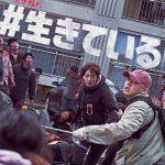 ゾンビvsデジタルネイティブ世代!韓国発のサバイバル・スリラー―『#生きている』9・8配信決定