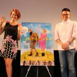 幸せのヒントは「知りすぎないこと」映画公開記念イベントでLiLiCoがぶっちゃけトーク!