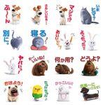 バナナマンや沢城みゆき、中尾隆聖らキャラクターの声を楽しめる―「ペット」無料LINEスタンプ配信開始!