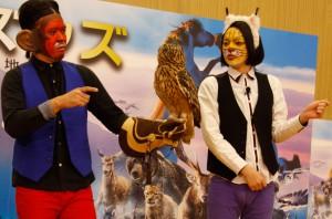 『シーズンズ 2万年の地球旅行』公開記念イベント(ピスタチオ)