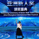 『ブルーアワーにぶっ飛ばす』の箱田優子監督が第22回上海国際映画祭アジア新人部門にて最優秀監督賞を受賞