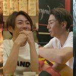 """メンバーの個性や人間性に迫るエピソード第1弾・・・""""相葉雅紀って、どういう人?""""を紐解く―ドキュメンタリー『ARASHI's Diary -Voyage-』第7話配信決定"""