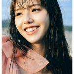 鈴木ゆうか1st写真集『ゆうペース』表紙は本人の希望で決定した一枚「いい顔してるな~って(笑)」