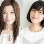芳根京子、念願の篠原涼子との共演に「今の全力をぶつけたい」―『今日も嫌がらせ弁当』映画化決定