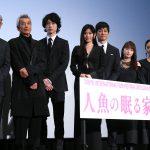 篠原涼子「涙が出るくらい感情移入した」―[第31回東京国際映画祭]『人魚の眠る家』舞台挨拶