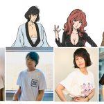 アニメ『ルパン三世 PART6』メインキャストからコメント到着!石川五ェ門・キャラクターPVも解禁