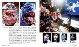 「ゴーストバスターズ ヒストリー&メイキングブック」 (6)