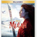 愛する人を守るため、私は闘う・・・本当の自分を隠して―『ムーラン』MovieNEX発売決定