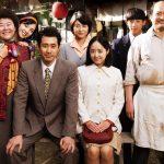 韓国の名優キム・サンホとイ・ジョンウンが父親役と母親役を熱演!―『焼肉ドラゴン』家族の集合写真解禁
