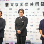 フェスティバル・アンバサダーに就任の役所広司「映画界の活性化のために役に立つことがあれば」―第33回東京国際映画祭ラインナップ発表