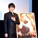 宮尾俊太郎が公開初日イベントで「バレエボーイズ」にエール!