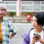 タナダユキ監督が出演を熱望した高畑充希の魅力溢れる様々な表情―『浜の朝日の噓つきどもと』〈場面写真〉解禁