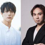 チケット追加販売は10月26日から!―『ジョゼと虎と魚たち』第33回東京国際映画祭での上映に中川大志&タムラコータロー監督が登壇決定