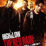 TAKAHIRO、HISASHI、登坂広臣がタッグを組む!―「HiGH&LOW THE RED RAIN」主題歌&追加キャスト解禁!