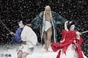 シネマ歌舞伎「三人吉三」