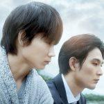 映画監督・瀬々敬久「この映画には生きていくことが充満している」と絶賛―『影裏』〈ロング予告映像〉解禁