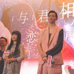 """""""映画を通して中国の方にも私の歌を知って貰えるということがとても嬉しい""""―『君と100回目の恋』中国での舞台挨拶にmiwaら登壇!"""