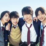 ちょっとおバカでお騒がせな男子高校生4人の制服姿を初披露!―『虹色デイズ』特報映像解禁