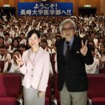 山田洋次監督が長崎大学で特別授業!サプライズで吉永小百合、二宮和也が登場!