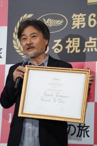 『岸辺の旅』日本凱旋披露試写会